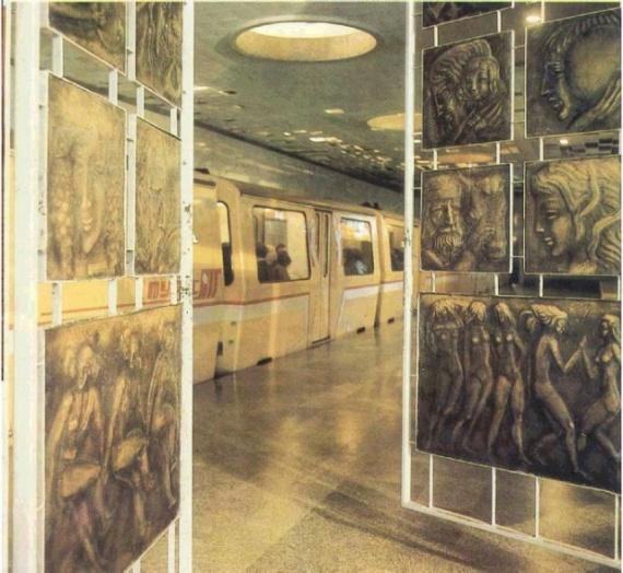 Путешествия: Ново-Афонская пещера