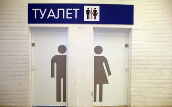 Общество: Русский этикет