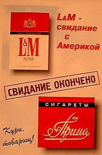 Закон: Сигареты подорожают