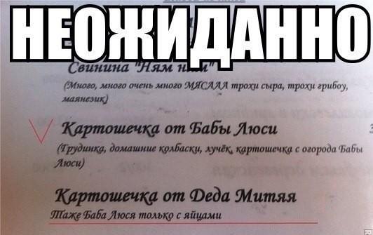 Юмор: Смешные картинки:-)