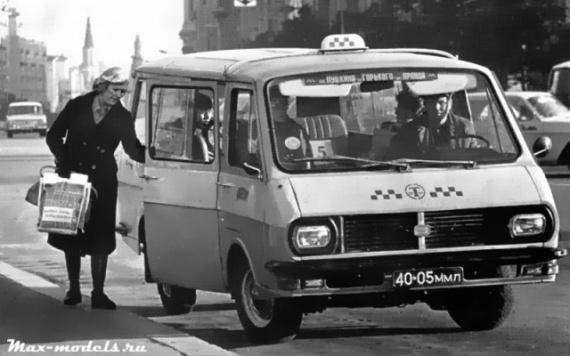 История: День рождения такси