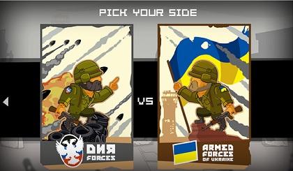Технологии: Игра *Битва за Донецк*