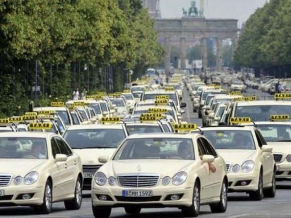 Интересное о такси