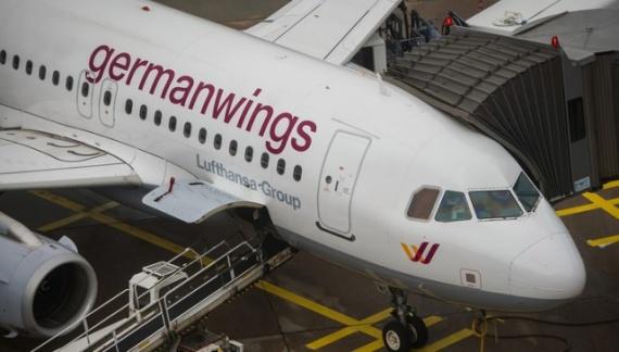 Проишествия: Разбился самолет