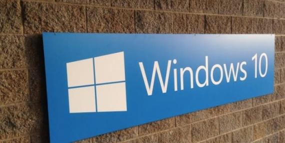 Технологии: Хитрый Microsoft