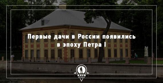 Страны: Факты о России