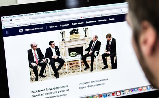 Технологии: Новый сайт Путина