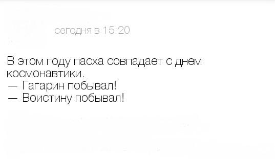 Юмор: Картинка-с:-)
