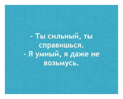 Юмор: Разные картинки:-)