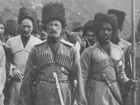 Страны: Абхазские негры