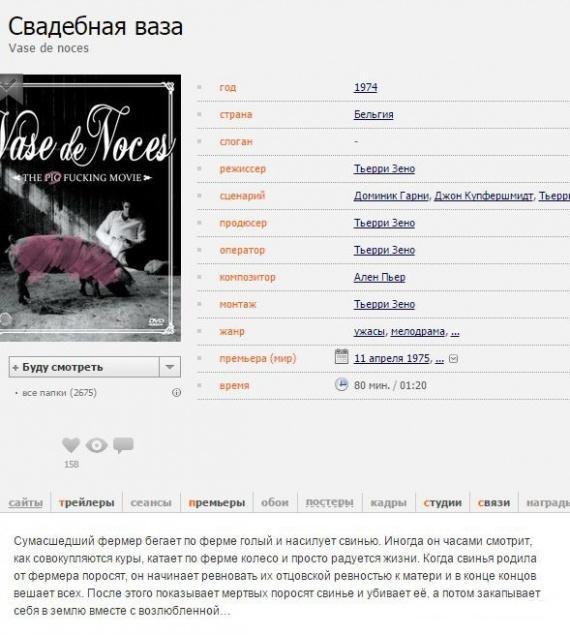Блог djamix: Кино:-)