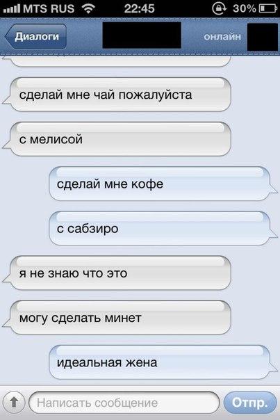 Юмор: Смешные диалоги