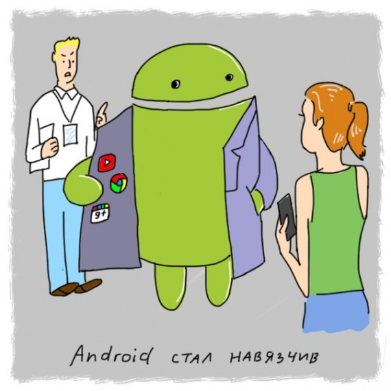 Технологии: Андроид уже не торт