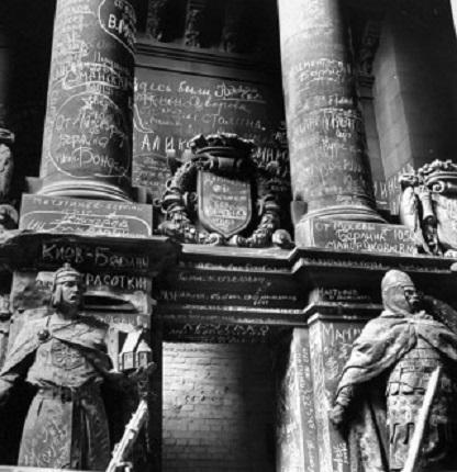 История: Взятие Рейхстага