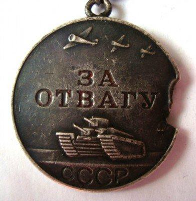 История: Награды