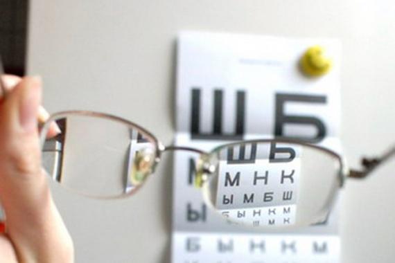 Здоровье: Лечим зрение