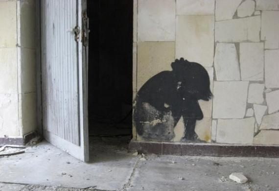 История: Припять. Граффити.