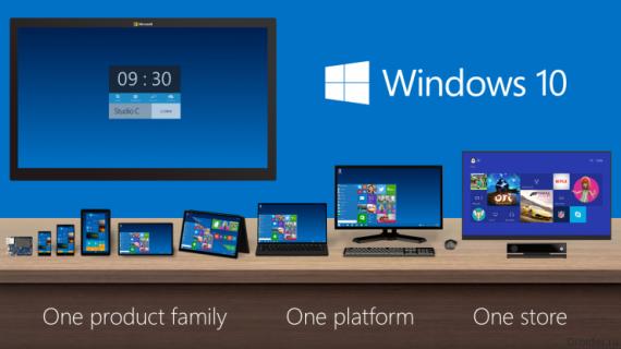 Технологии: Windows 10 - последняя ОСь