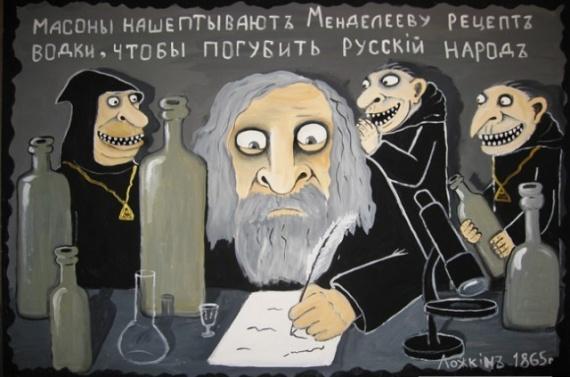 Картинки: Вася Ложкин