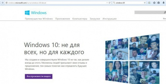 Картинки: Кличко в Майкрософт?