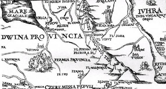 Интересное: Загадки Урала