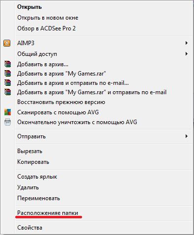 Технологии: Опечатка в Windows 7