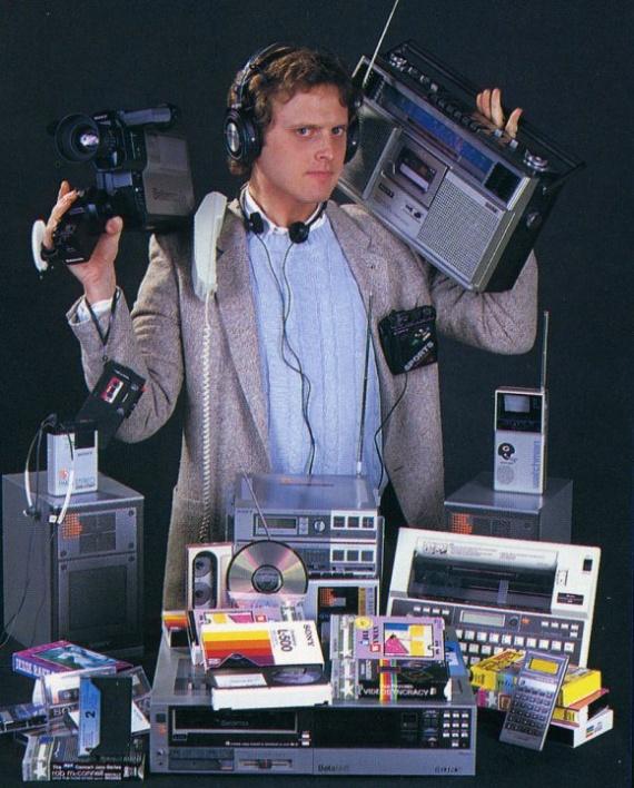 Картинки: Смартфон 80-х