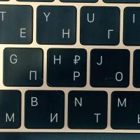 Технологии: Рубль в Макбуке