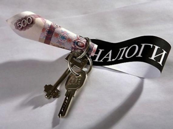 Финансы: Отмена налогового рабства