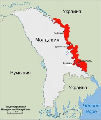 Политика: Приднестровье