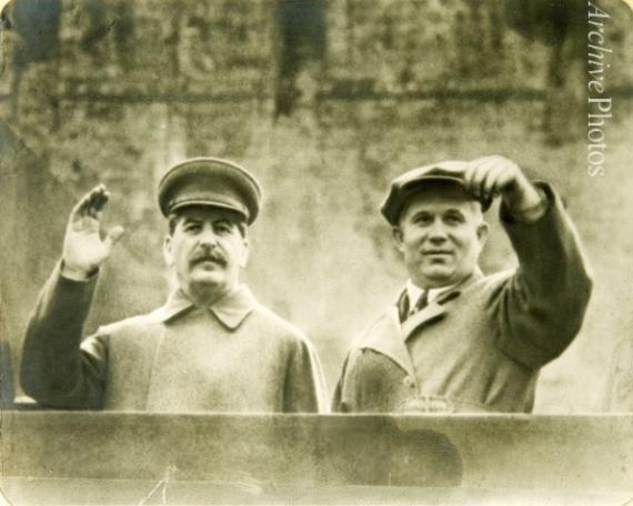 История: Загадки СССР