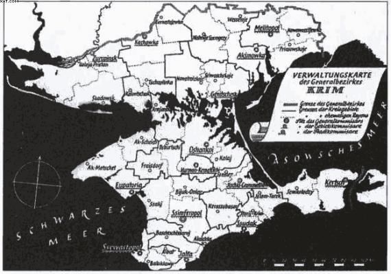 Интересное: Загадки Крыма