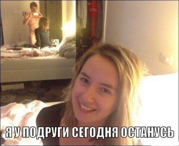 Юмор: Картинки:-)