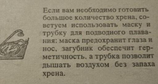 Полезные советы: Советские лайфхаки