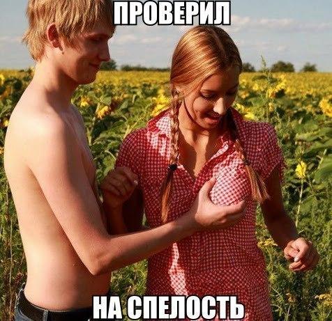 Юмор: Смешно:-)
