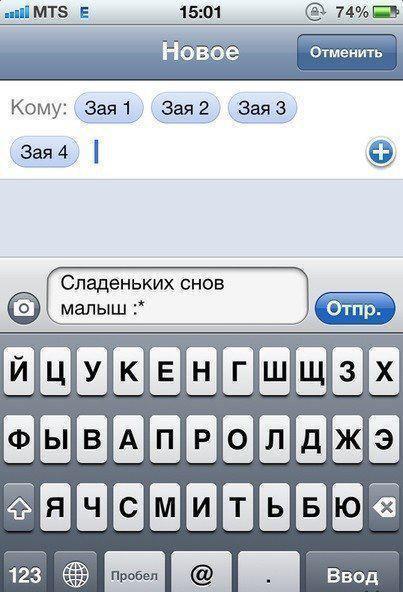 Юмор: Кому картинок?:-)