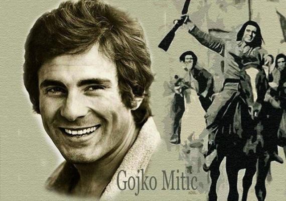 Личность: Гойко Митич