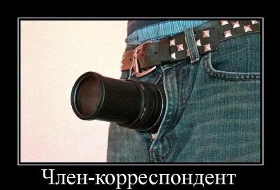 Юмор: Ха-ха-ха:-)
