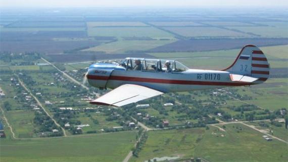 Проишествия: Самолет летит в Россию
