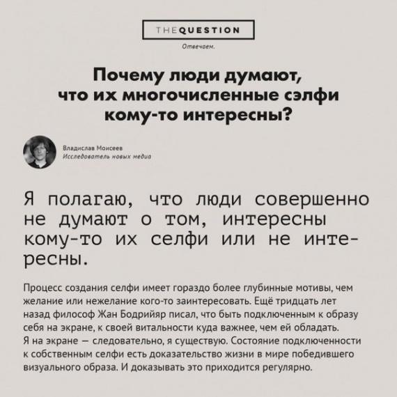 Интересное: Вопрос-ответ