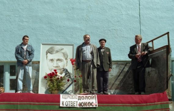 Криминал: Ходор и Нефтеюганск