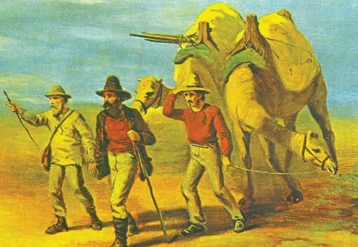 История: Пропавшие экспедиции