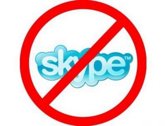 Технологии: Убийца Skype