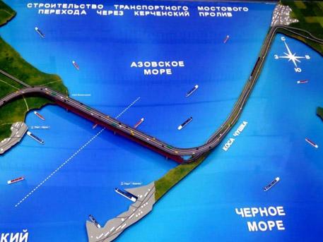 Интересное: Керченский мост
