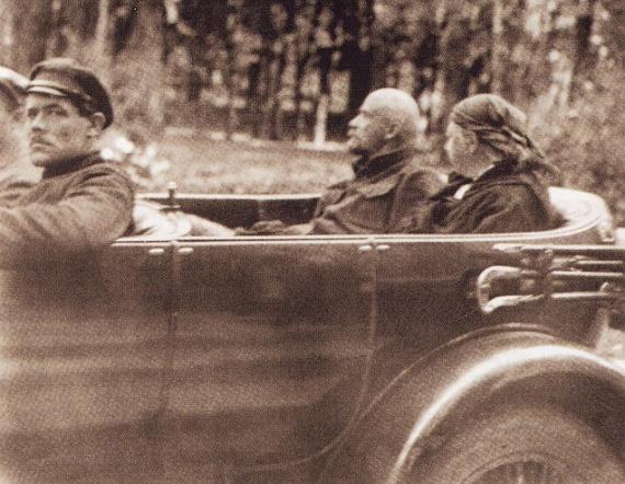 История: Как грабили Ленина