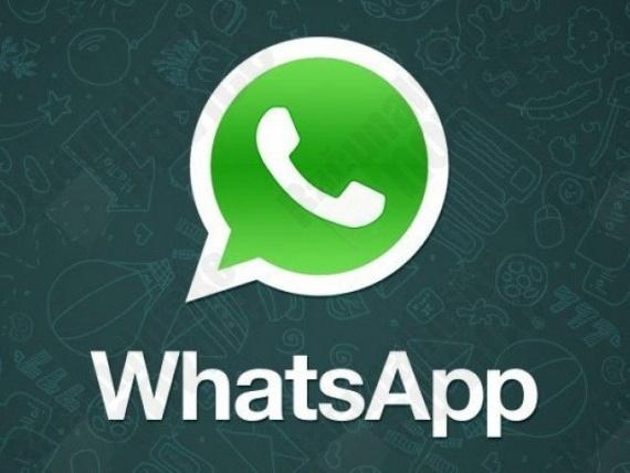 Технологии: ФБР хочет WhatsApp