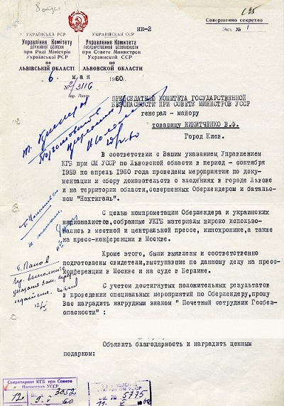 История: ЛЬвовская резня