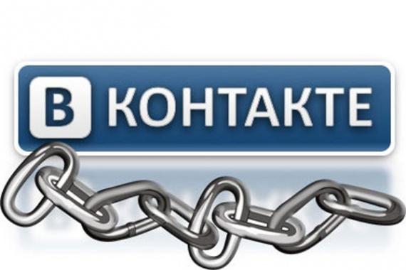 Технологии: ВК наказали на контент