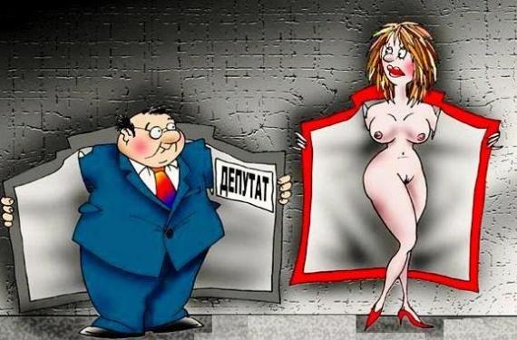 Закон: Проститутки и клиенты