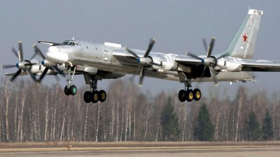 Проишествия: Упал Ту-95